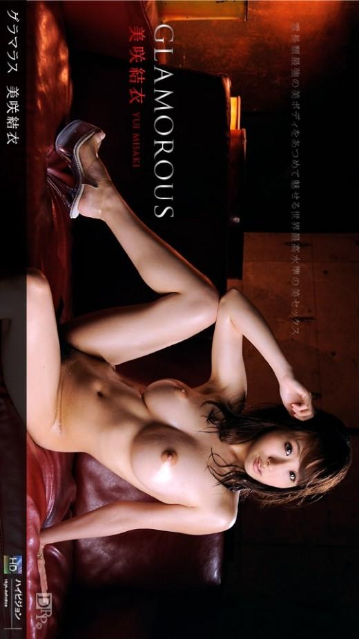 Yui Misaki - `227 - [2011-12-01]` - for 1PONDO