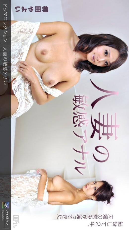 Yayoi Yanagida - `065 - [2011-04-05]` - for 1PONDO