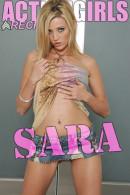 Sara - Jean Skirt