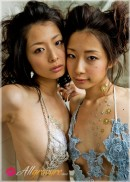 Mari & Eri in In Love gallery from ALLGRAVURE