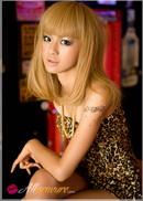 Rocking Blonde