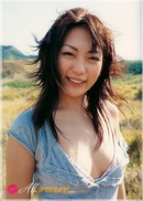 Yu Love Mi
