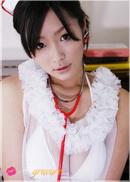 Nurse Sato