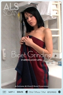 Leony April - Bidet Grinding