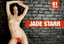 Jade Starr in NOT Another Brick In The Wall gallery from AMBYA