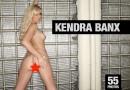 Kendra's Corner