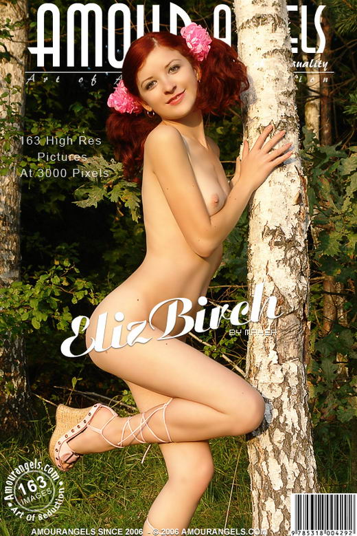 Eliz - `Birch` - by Maker for AMOUR ANGELS