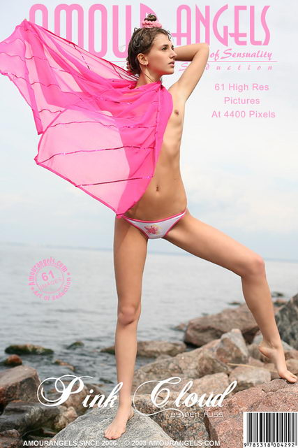 Inna - `Pink Cloud` - by Den Russ for AMOUR ANGELS
