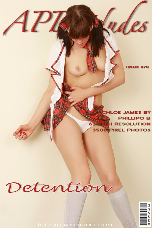 Chloe James - `#070 - Detention` - by Phillipo B for APD NUDES