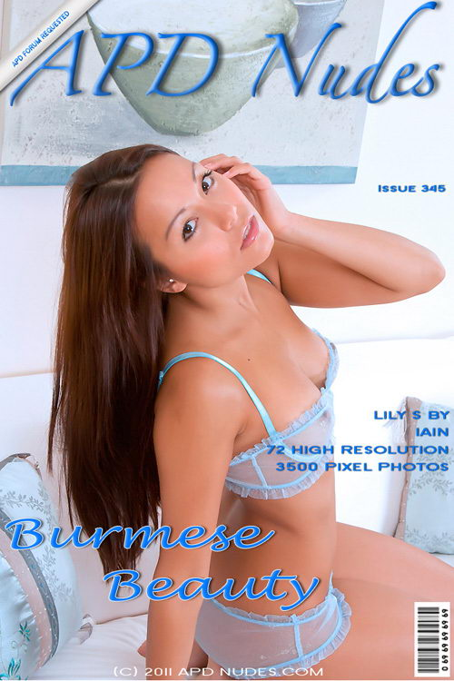 Lily S - `#345 - Burmese Beauty` - by Iain for APD NUDES