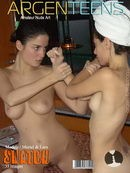 Muriel & Lara in Snatch gallery from ARGEN-TEENS
