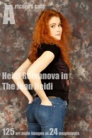 Heidi Romanova - The Jean Heidi