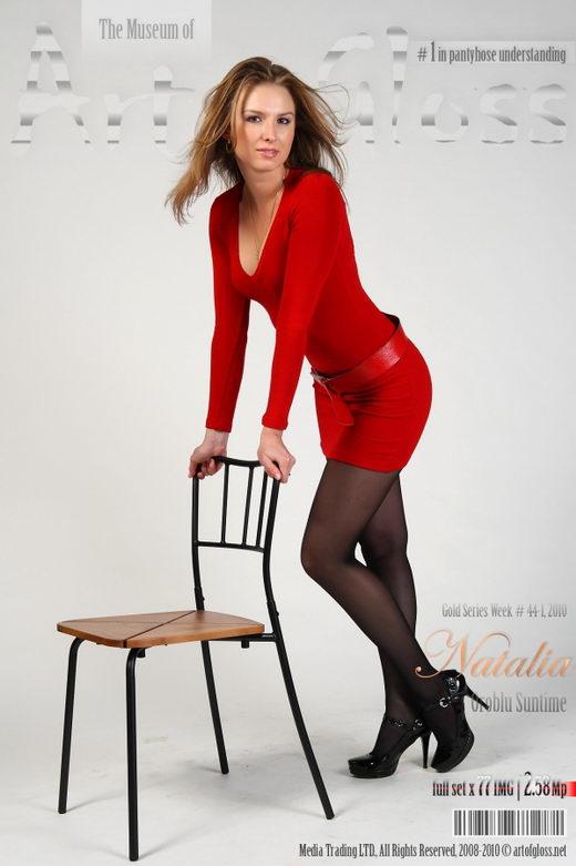 Natalia - `Gold Series` - for ARTOFGLOSS