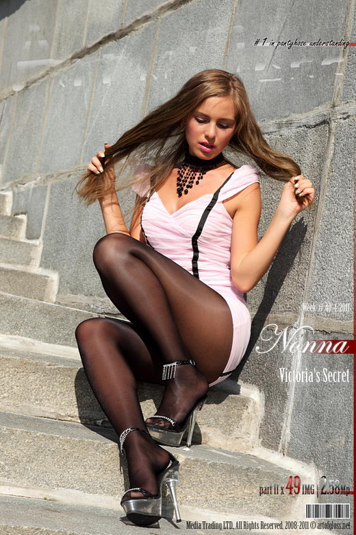Nonna - `Victoria's Secret Glossy Smooth Signature Gold Collection pantyhose [part II]` - for ARTOFGLOSS