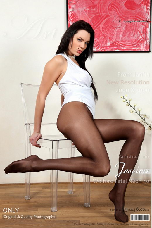 Jessica - `Wolford Fatal Neon 40 [part III]` - for ARTOFGLOSS