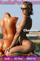 Channone in Bronze gallery from AXELLE PARKER