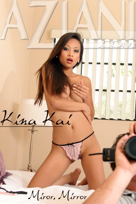 Kina Kai - `Set 3` - for AZIANI ARCHIVES