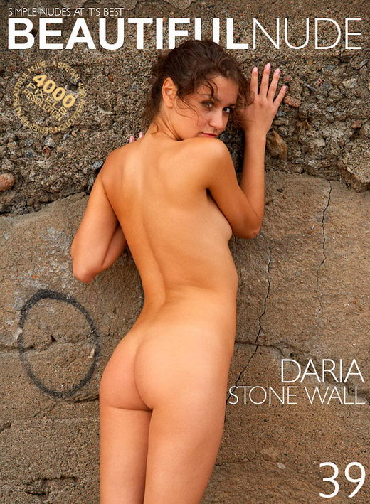 Daria - `Stone Wall` - by Peter Janhans for BEAUTIFULNUDE
