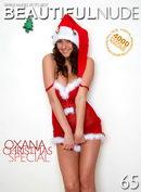 Oxana - Christmas Special