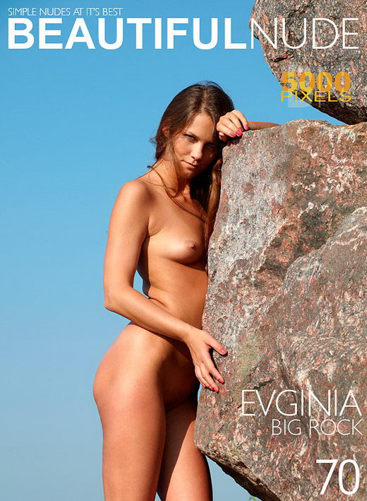 Evginia - `Big Rock` - by Peter Janhans for BEAUTIFULNUDE