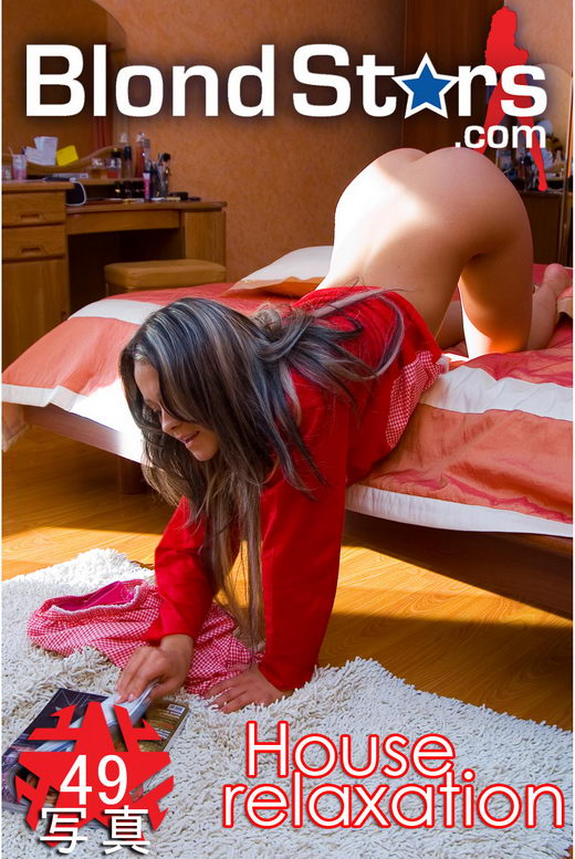 Alby - `House Relaxacion` - for BLONDSTARS