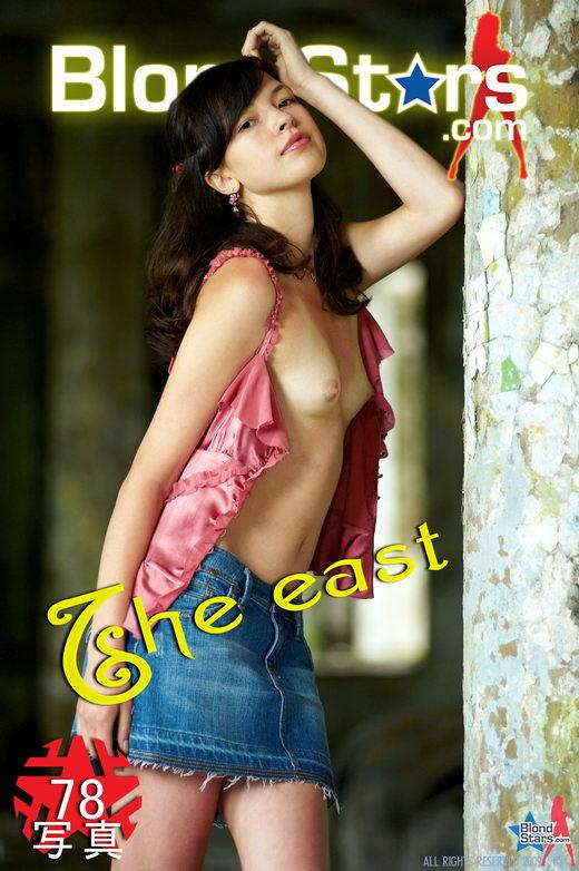 Raya - `The East` - for BLONDSTARS