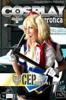 CEP Special Unit