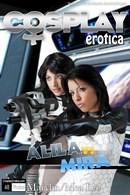Alila & Mira
