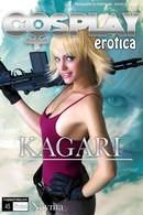 Kagari