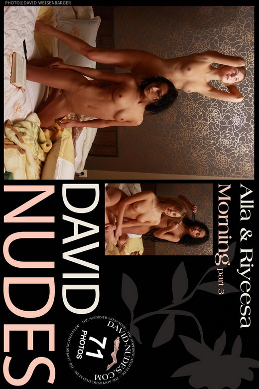 Alla & Riyeesa - `Morning part 3` - by David Weisenbarger for DAVID-NUDES