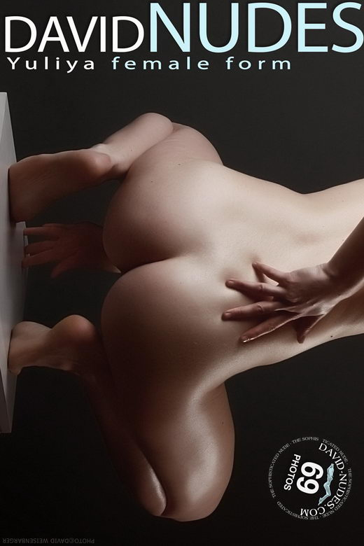 Yuliya - `Female Form` - by David Weisenbarger for DAVID-NUDES