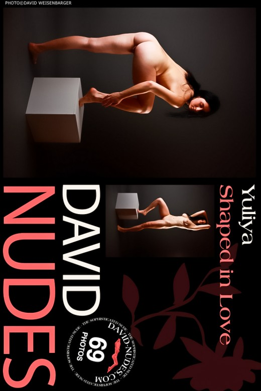 Yuliya - `Shaped In Love` - by David Weisenbarger for DAVID-NUDES