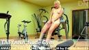 Nude Gym
