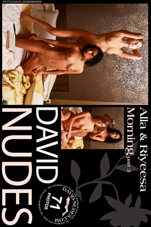 Alla & Riyeesa - `Morning - Part 3` - by David Weisenbarger for DAVID-NUDES