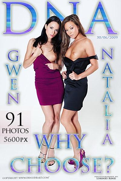 Gwen & Natalia - `Why Choose?` - by Lorenzo Renzi for DENUDEART