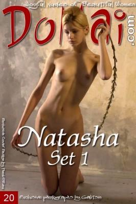 Natasha  from DOMAI