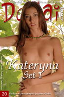 Kateryna in Set 1 gallery from DOMAI by Max Asolo