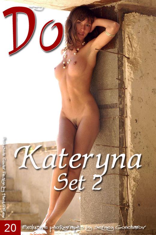 Kateryna - `Set 2` - by Sergey Goncharov for DOMAI
