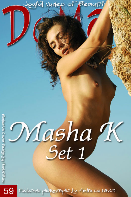 Masha K - `Set 1` - by Andre Le Favori for DOMAI