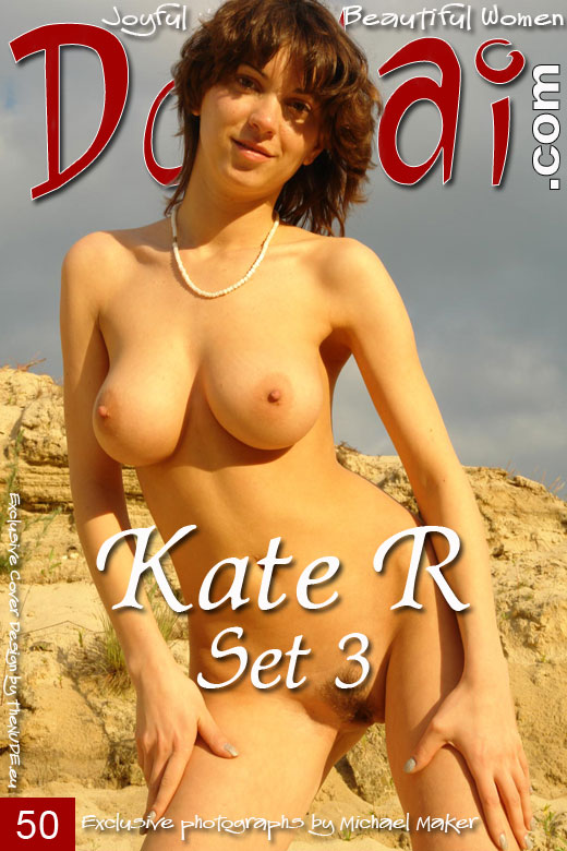 Kate R - `Set 3` - by Michael Maker for DOMAI