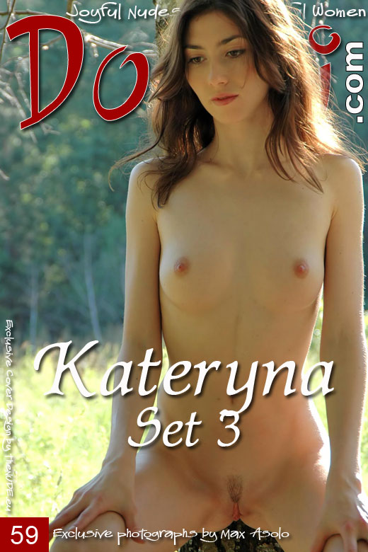 Kateryna - `Set 3` - by Max Asolo for DOMAI
