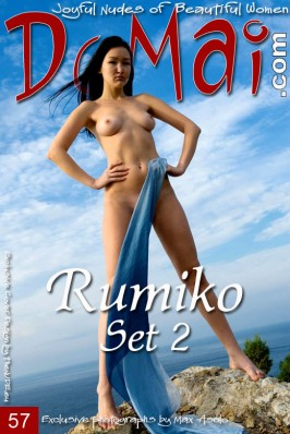 Rumiko  from DOMAI