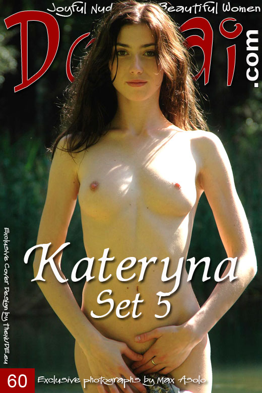 Kateryna - `Set 5` - by Max Asolo for DOMAI