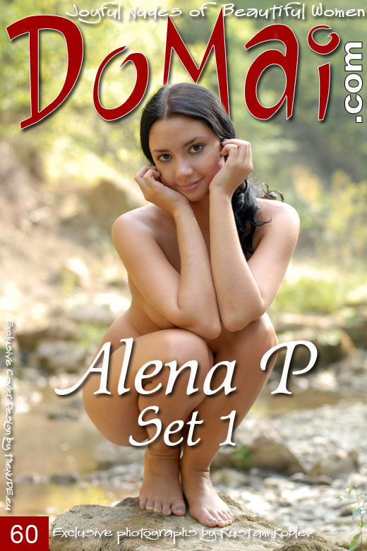 Alena P - `Set 1` - by Rustam Koblev for DOMAI