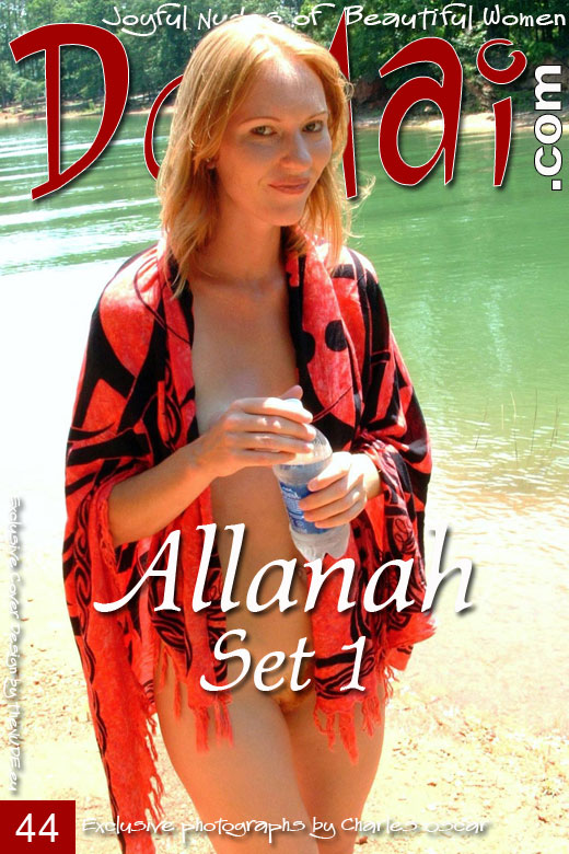 Allanah - `Set 1` - by Charles Oscar for DOMAI