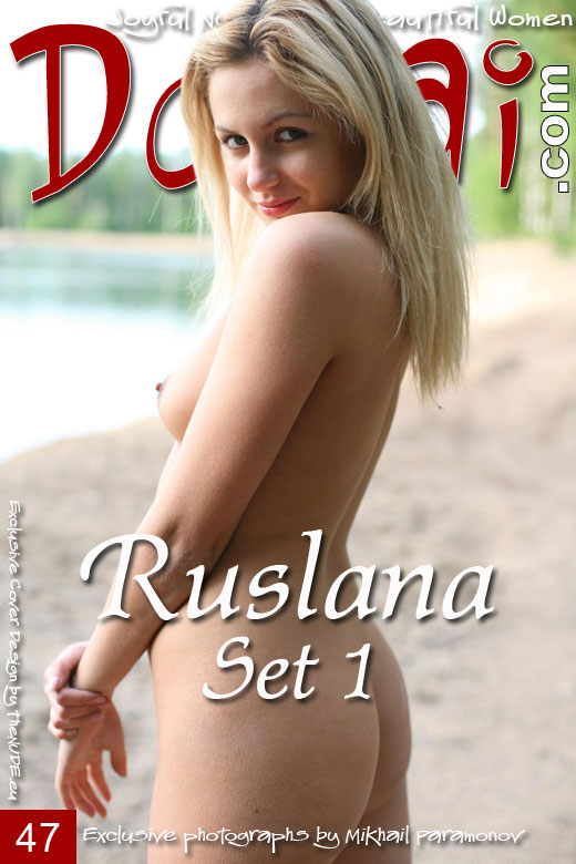 Ruslana - `Set 1` - by Mikhail Paramonov for DOMAI
