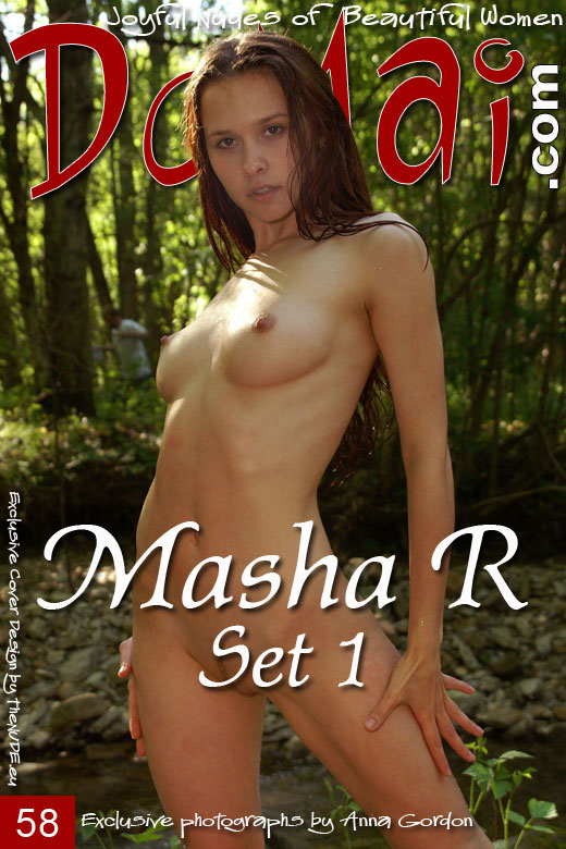 Masha R - `Set 1` - by Anna Gordon for DOMAI