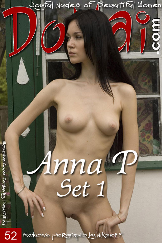 Anna P - `Set 1` - for DOMAI