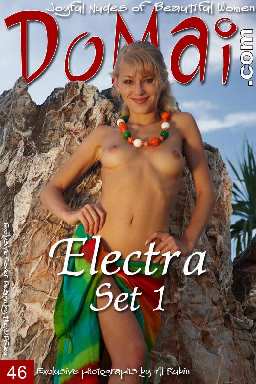 Electra - `Set 1` - by Al Rubin for DOMAI