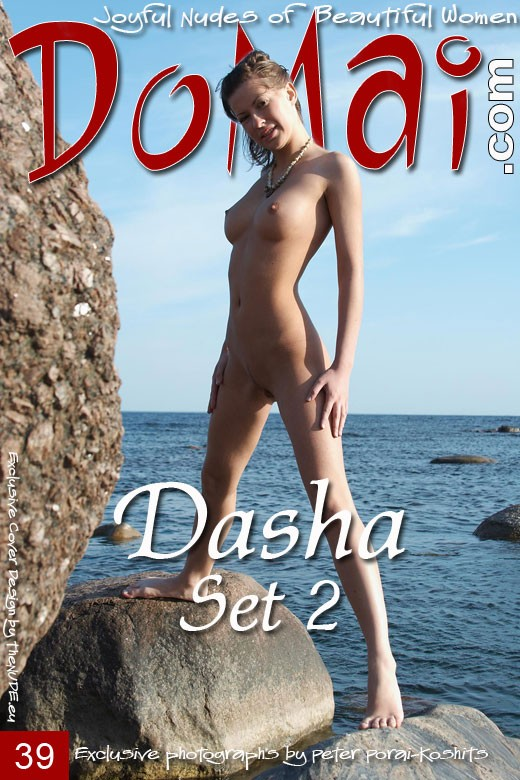 Dasha - `Set 2` - by Peter Porai-Koshits for DOMAI